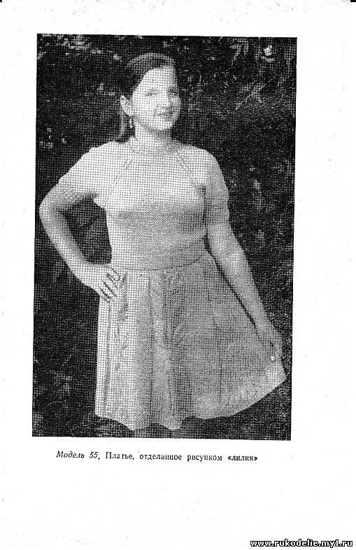 трикотажное платье с гипюровой вставкой