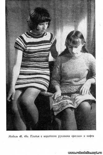 """Платье прямого покроя с короткими рукавами- реглан, воротник  """"стойка..."""