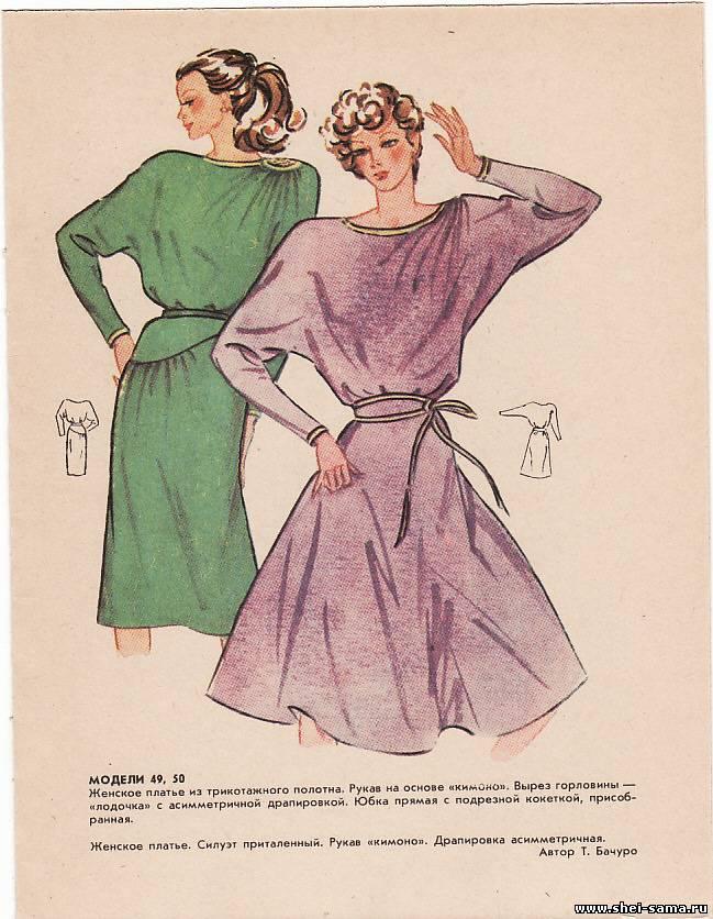 платья длинные зеленые однотонные