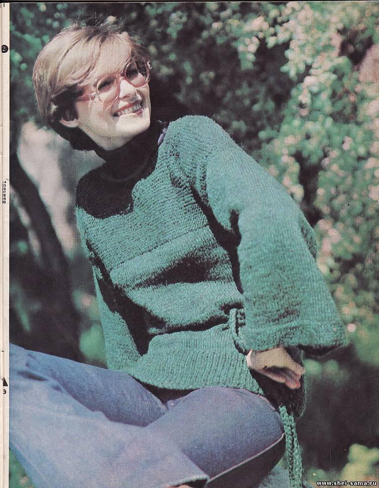 Молодежный пуловер доставка